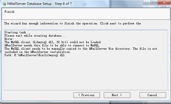 架设Hmailserver+webmail邮件服务器